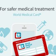 world-medical-card